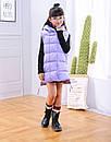 Жилетка для девочки подростка удлиненная с капюшоном 5-14 лет, фото 2
