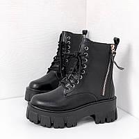 Демисезонные ботиночки 11027, фото 1