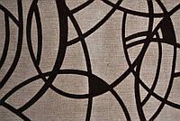 Мебельная ткань Миа беж 2