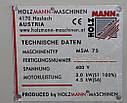 Ленточная шлифовальная машина по металлу MSM 75 Holzmann Австрия, фото 6