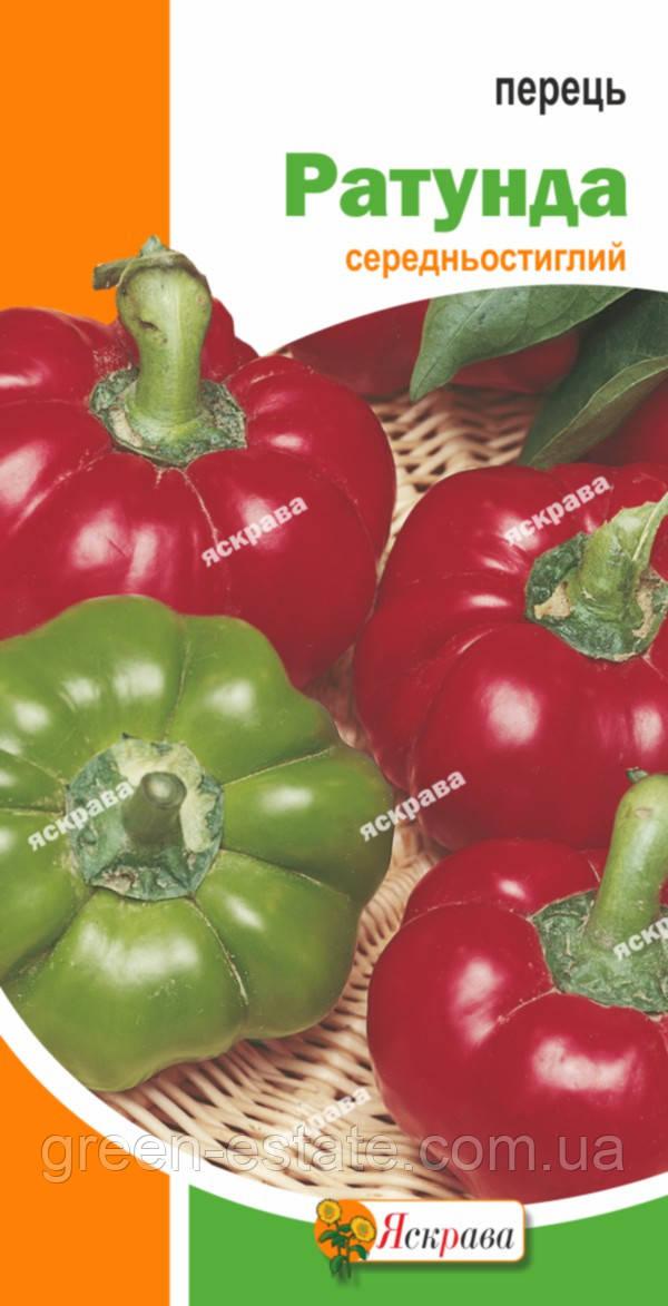 перец ратунда купить семена в россии