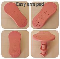Подставка под локоть Easy arm pad P