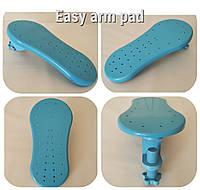 Подставка под локоть Easy arm pad G