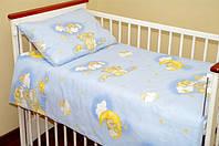 Комплект в  кроватку новорожденного из 3-ед- голубые мишки