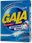 Порошок стиральный Гала 450г для ручной стирки