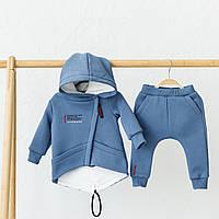 """Детский костюм на флисе """"Brave"""", синий"""