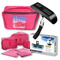 Набір органайзерів для подорожей 6-в-1 Рожевий + Ваги для багажу 50 кг. Чорні