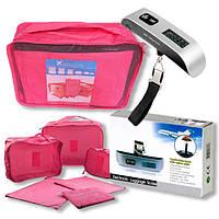 Набір органайзерів для подорожей 6-в-1 Рожевий + Ваги для багажу 50 кг. Сірі