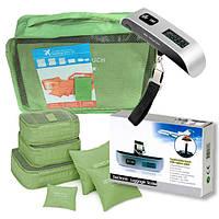 Набір органайзерів для подорожей 6-в-1 Зелений + Ваги для багажу 50 кг. Сірі