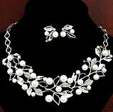 Ювелирный набор украшений ожерелье и серьги код 126, фото 2