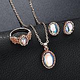 Комплект прикрас жіночий сережки, каблучку і ланцюжок з кулоном код 1743, фото 2
