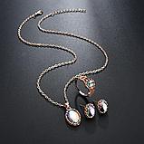 Комплект прикрас жіночий сережки, каблучку і ланцюжок з кулоном код 1743, фото 4