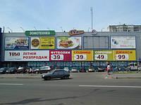 "Брандмауэр ну ул. Гната Юры, 20, ТЦ""Квадрат"""