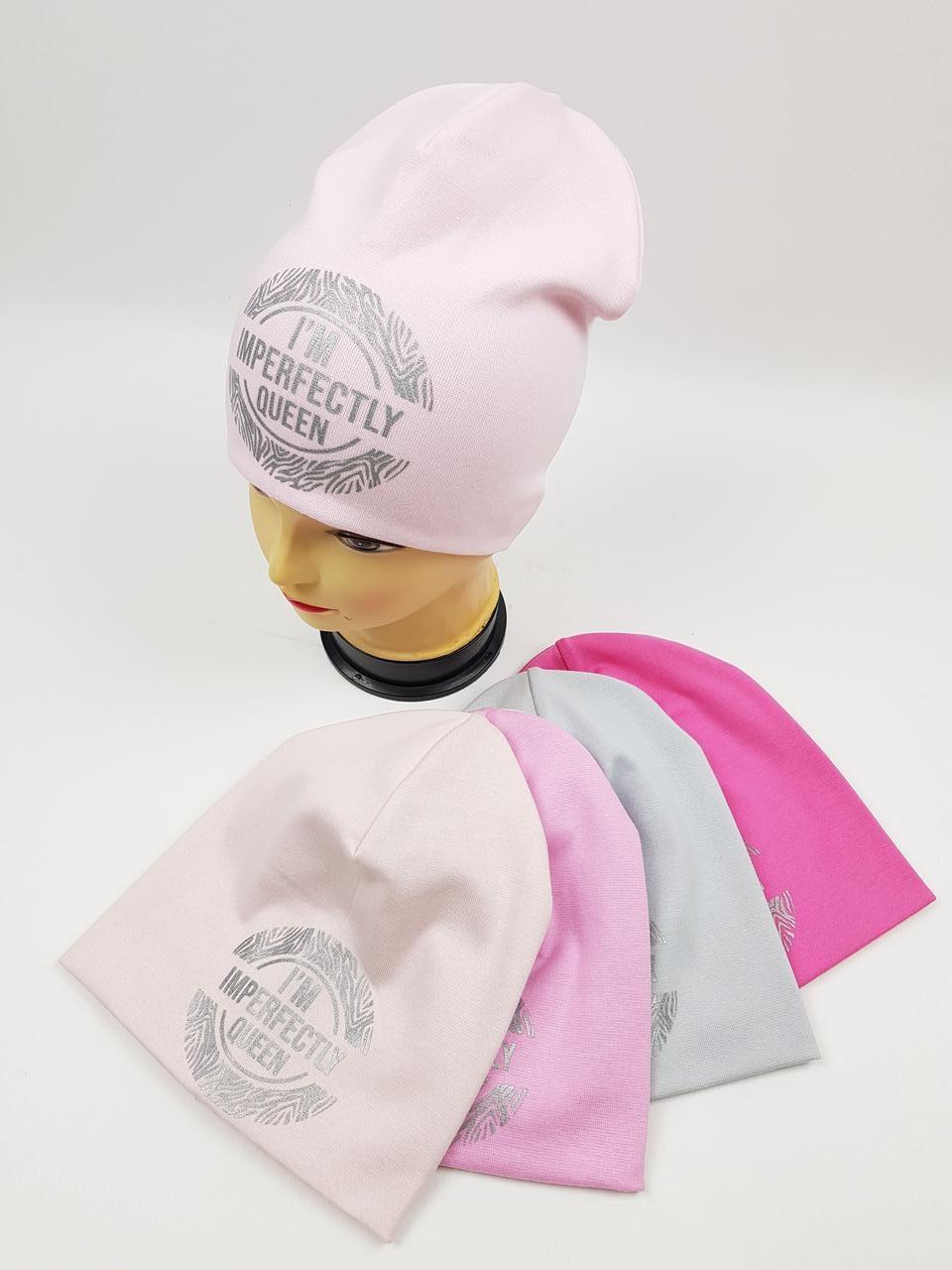 Детские польские демисезонные трикотажные шапки оптом для девочек, р.50-54, Ambra