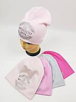 Детские польские демисезонные трикотажные шапки оптом для девочек, р.50-54, Ambra, фото 1