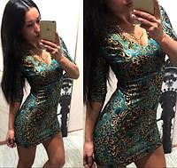 Платье-павлин женское, фото 1