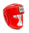 Шлем боксерский для тренировок FIREPOWER FPHG3 Red, фото 5