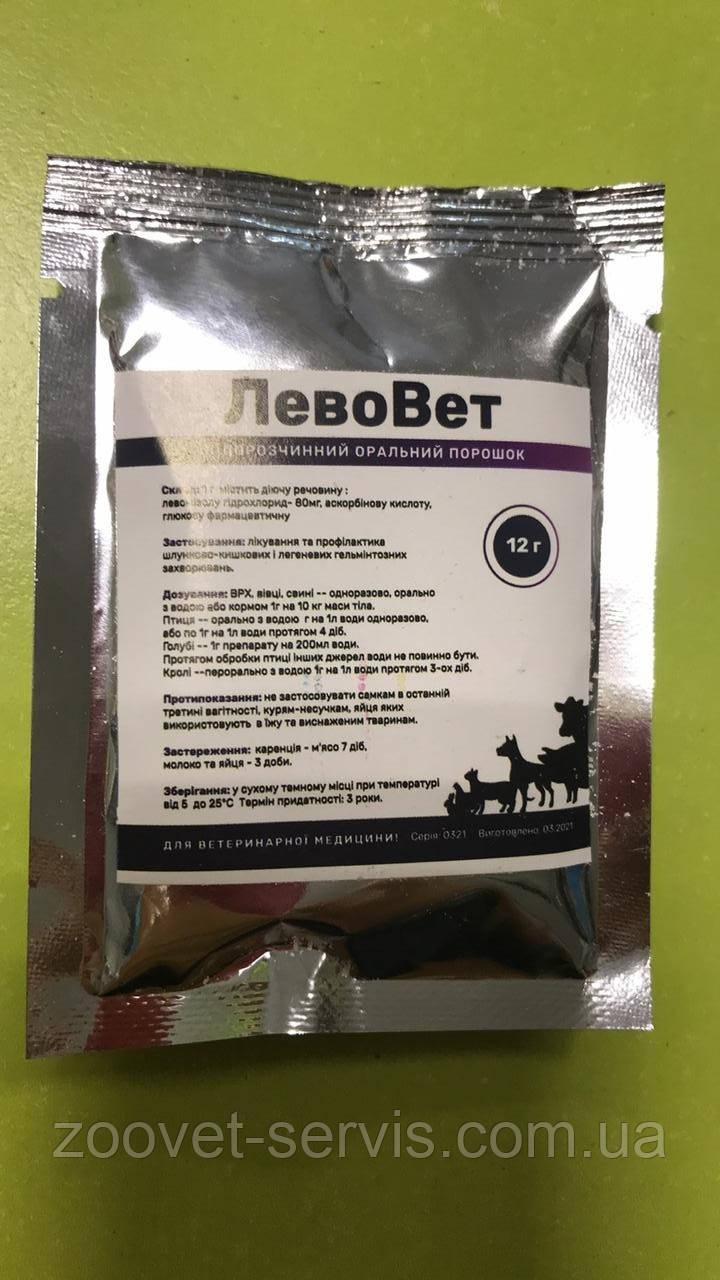 ЛевоВет водорастворымий порошок від глистів для тварин і птахів 12 р