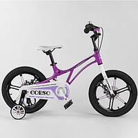 Велосипед для девочки на 4-8 лет, 16 дюймов, розовый (доп. колеса, магниевый, диск. тормоз) CORSO LT-22900