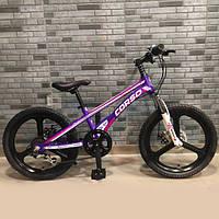 Велосипед для девочки на литых дисках, на 6-9 лет, 20 дюймов, 7 скоростей, Фиолетовый, CORSO MG-61038