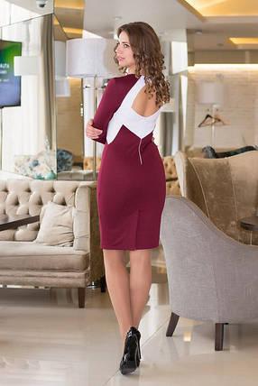 """Облегающее трикотажное миди-платье """"Noriko"""" с вырезом на спине, фото 2"""