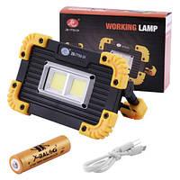 Прожектор светодиодный ZB-7759-24-2COB, ЗУ micro USB, 1x18650