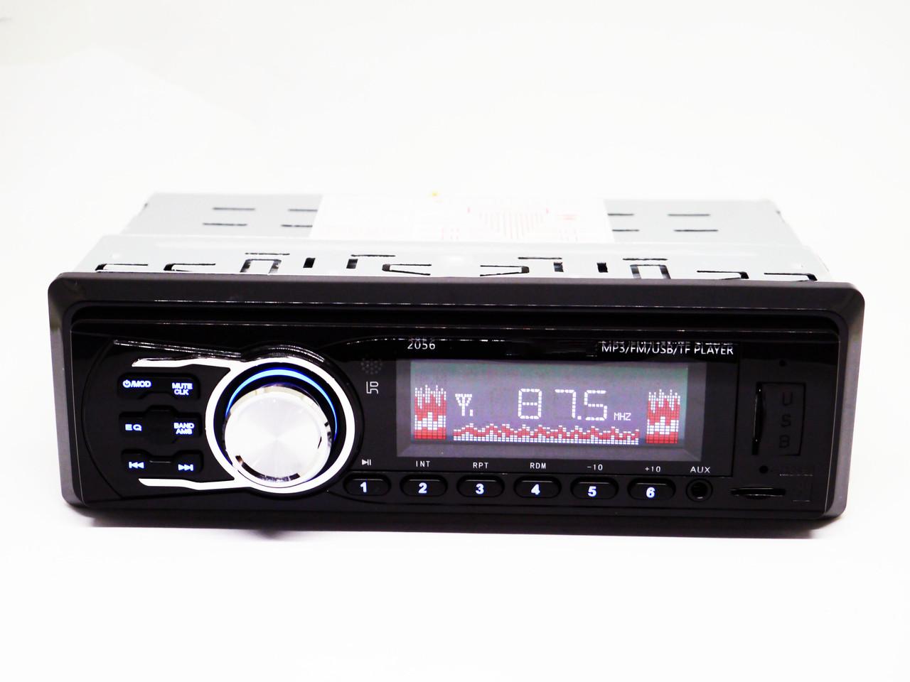 Автомагнітола Pioneer 2056 - MP3+FM+USB+microSD+AUX