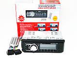 Автомагнітола Pioneer 2056 - MP3+FM+USB+microSD+AUX, фото 2