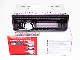 Автомагнітола Pioneer 2056 - MP3+FM+USB+microSD+AUX, фото 3