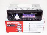 Автомагнітола Pioneer 2056 - MP3+FM+USB+microSD+AUX, фото 5