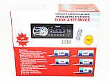 Автомагнітола Pioneer 2056 - MP3+FM+USB+microSD+AUX, фото 7