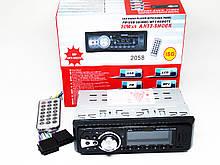 Автомагнітола Pioneer 2058 - MP3+FM+USB+microSD+AUX