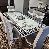 Комплект раскладной кухонный стол и 4 стулья каленое стекло. Турция.Без предоплат