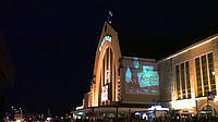 Брандмауэр на фасаде ЖД вокзала