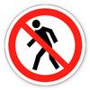 Запрещающий знак «Проход запрещен»