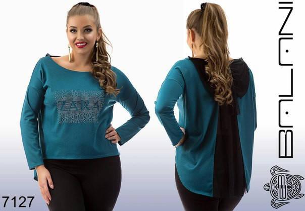Женская кофта Zara, фото 2