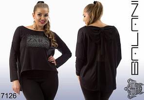 Женская кофта Zara больших размеров, фото 2