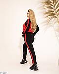 Женский спортивный костюм с лампасом (Батал), фото 2