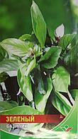 Базилик зеленый 0.3 г Элитный ряд
