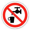 «Запрещается использовать в качестве питьевой воды»