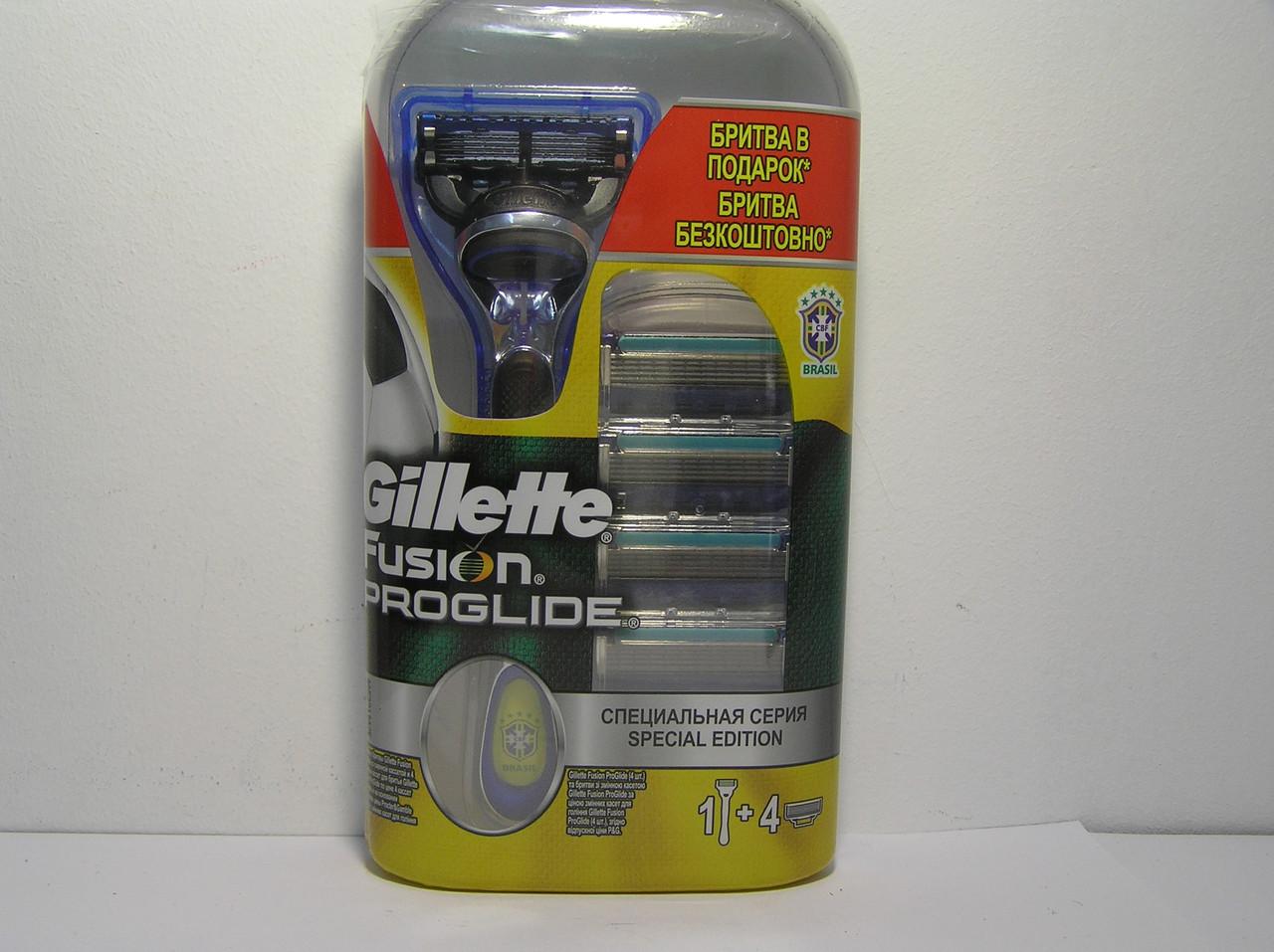 Набор для бритья Gillette Fusion Proglide Станок +1катридж +4 катриджа Fusion Proglide Оригинал