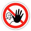 Заборонний знак «Доступ стороннім заборонений»