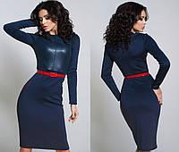 Т1043 Элегантное платье Синий 46