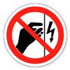 Заборонний знак «Забороняється торкатися. Корпус під напругою»