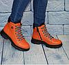 Яркие женские  ботинки оранжевые, размеры 39, фото 2