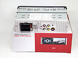 Pioneer 4062T ISO - Сенсорный экран 4,1''+ RGB подсветка + DIVX + MP3 + USB + Bluetooth + AV-in, фото 2