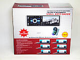 Pioneer 4062T ISO - Сенсорный экран 4,1''+ RGB подсветка + DIVX + MP3 + USB + Bluetooth + AV-in, фото 8
