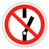 Заборонний знак «Не включати».