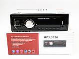 Автомагнитола Pioneer 5206 ISO - MP3 Player, FM, USB, microSD, AUX, фото 5
