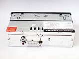 Автомагнитола Pioneer 5206 ISO - MP3 Player, FM, USB, microSD, AUX, фото 6